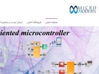 micro modern